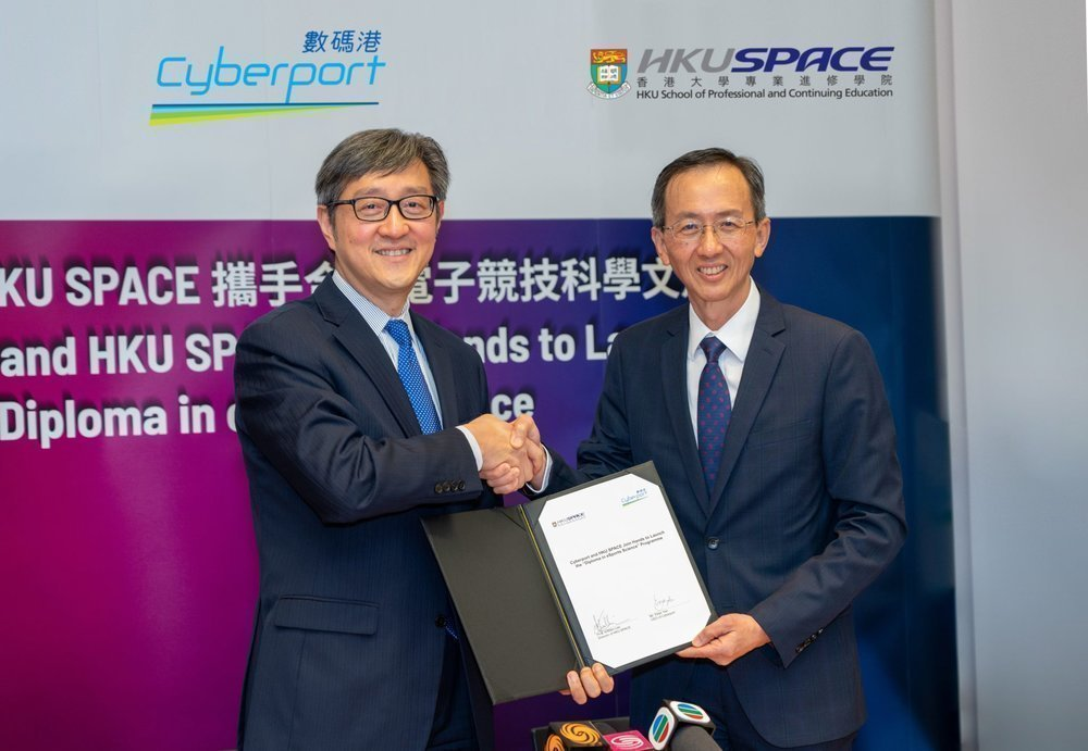 CY HKUS MOU signing 1 touch
