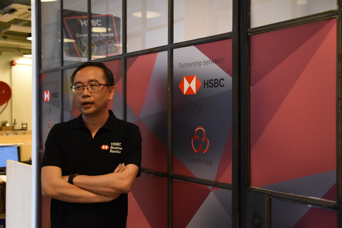 HSBC Sets Sights On Startups - Jumpstart Magazine