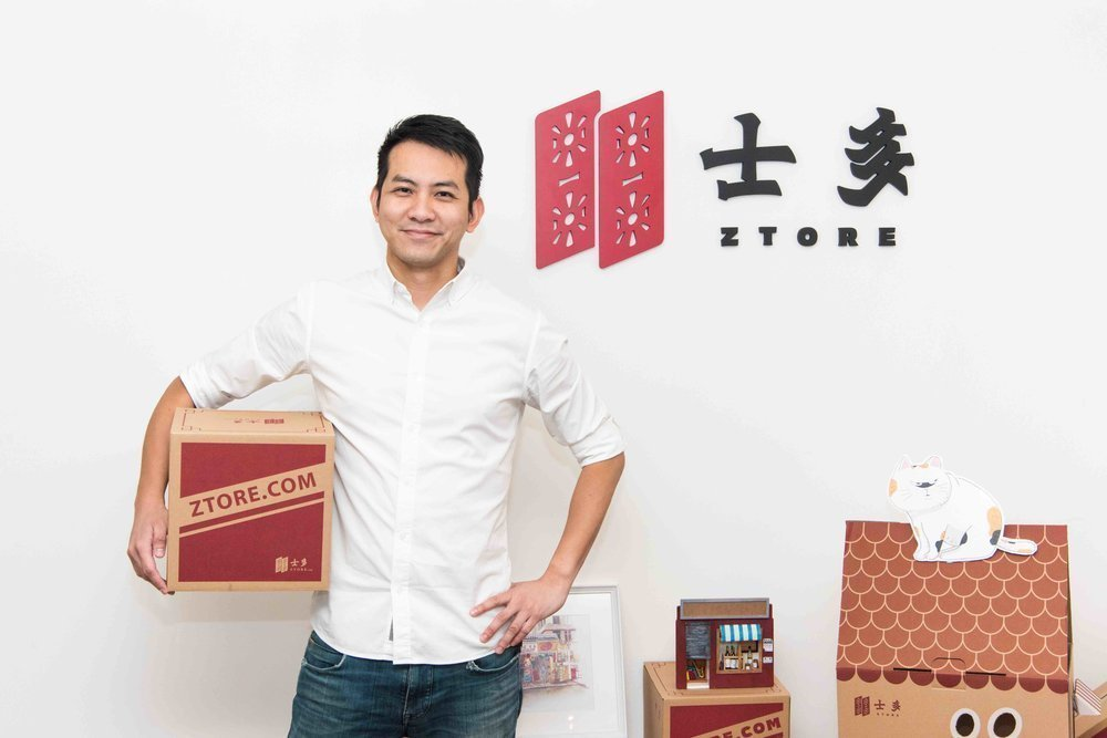 Danny Shum Co founder and CEO Ztore