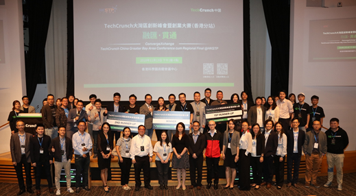 """Another major highlight of the event was the """"TechCrunch Greater Bay Area Start-up Competition"""" which attracted 60 applications from high potential start-ups in the GBA. The Top 10 finalists presented their innovative business ideas to the judging panel at the conference."""