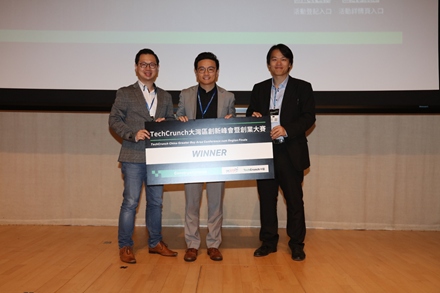 """RaSpect Intelligence Inspection Limited, a company in Hong Kong Science Park, was declared champion with its artificial intelligence-based solution for building inspection. The company also stands a chance of winning the upcoming """"2018 TechCrunch Shenzhen Startup Competition""""."""