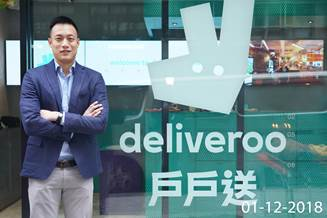Brian Lo, General Manager of Deliveroo Hong Kong & Hong Kong Federation of Restaurants & Related Trades Limited director