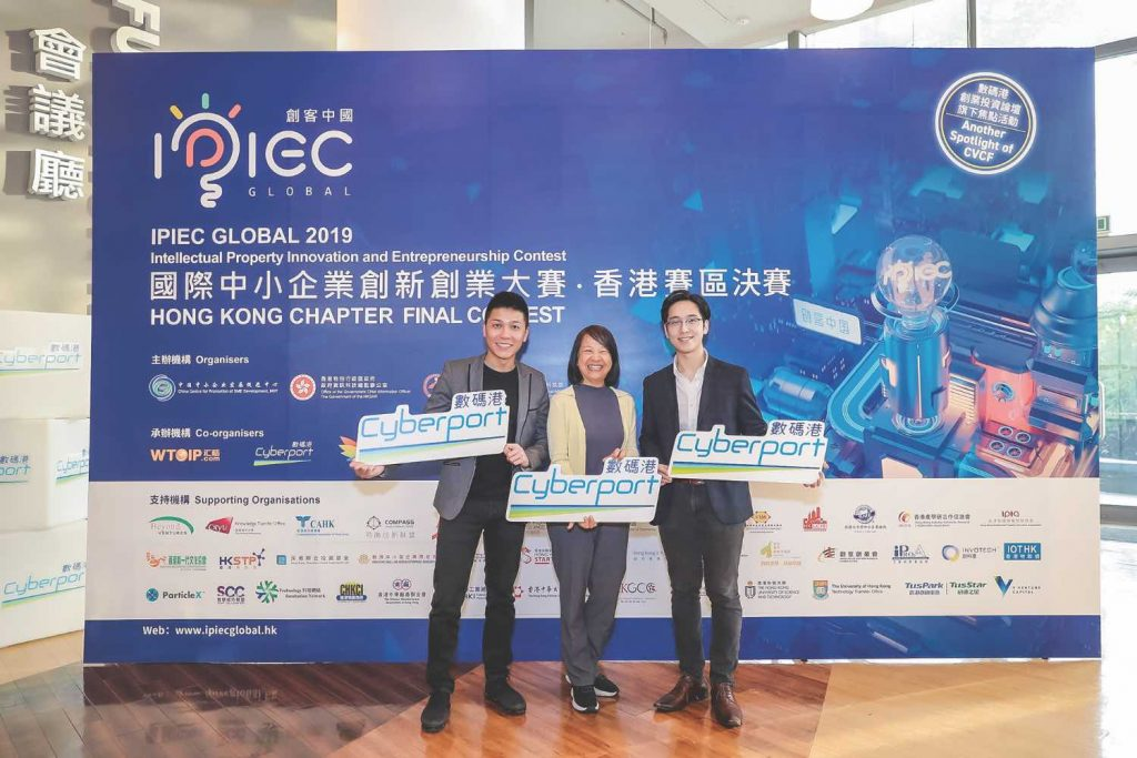 Intellectual Property Innovation and Entrepreneurship Contest  Hong Kong Chapter