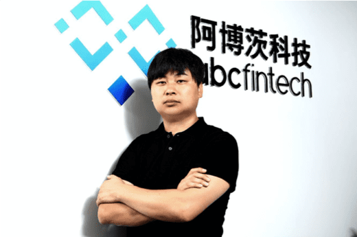 ABC Technology named on IDC's 101 Fast Growing APAC Fintech List