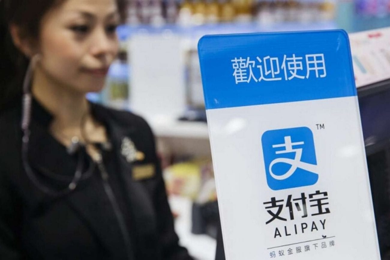 Alipay To Launch Support Initiatives for Wuhan's SMEs