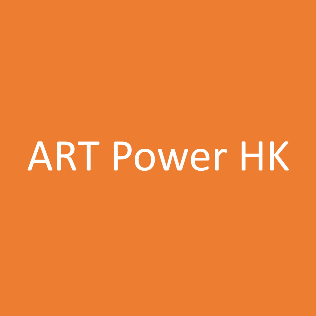 2020 02 28 ART Power HK Social Square 2
