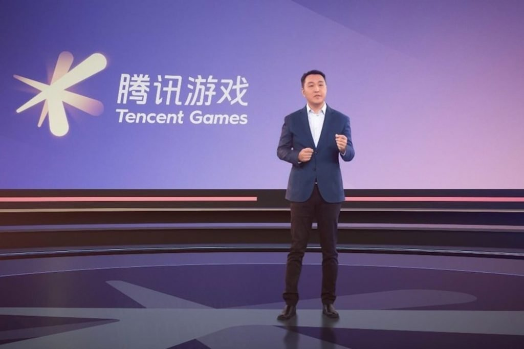 tencent games annual conference